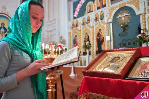 православных верности азбука в контакте сайт знакомств